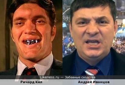 Депутат Андрей Иванцов похож на актёра Ричарда Кила