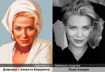 Девушка с пин-ап плаката Валерия Барыкина похожа на Лори Холден