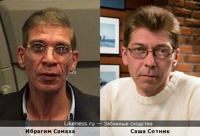 Египетский террорист похож на Сашу Сотника