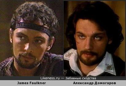 Джеймс Фолкнер (английский актер) и Александр Домогаров