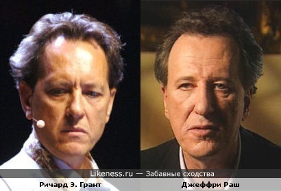 Ричард Э. Грант и Джеффри Раш