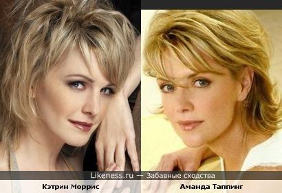 Кэтрин Моррис и Аманда Таппинг