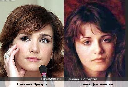 Наталья Орейро и Елена Цыплакова