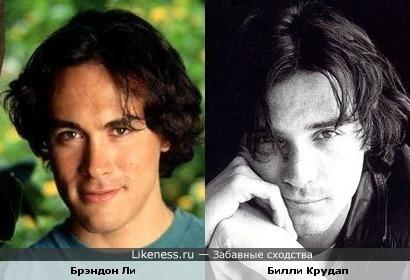 Брэндон Ли и Билли Крудап