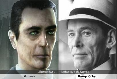 G-man и Питер О'Тул
