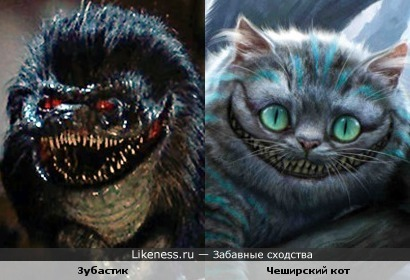Бешеный Чеширский кот
