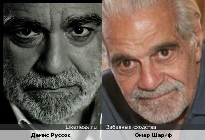 Демис Руссос и Омар Шариф