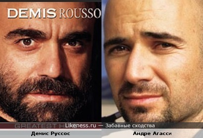 Демис Руссос и Андре Агасси