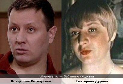 Двойная жизнь Стаса Карпова