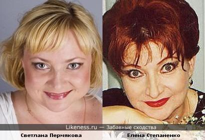 Светлана Пермякова - будущая Елена Степаненко