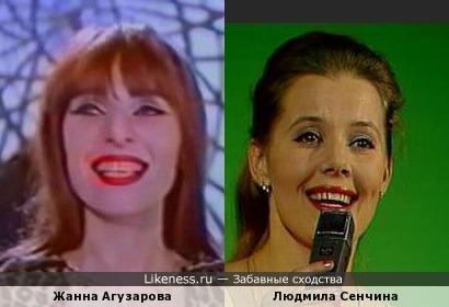 Жанна Агузарова похожа на Людмилу Сенчину