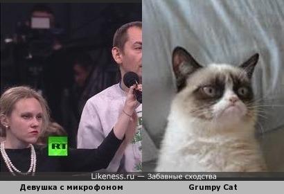 Девушка с микрофоном на пресс-конференции ВВП похожа на Grumpy Cat