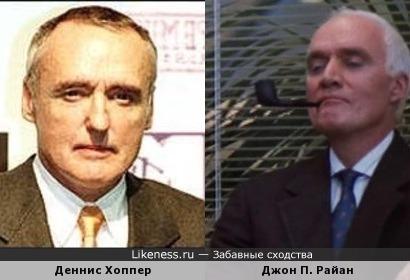 Деннис Хоппер похож на Джона П. Райана