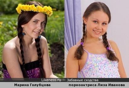Актриса Марина Голубцова похожа на порноактрису Лизу Иванову (Dulce)