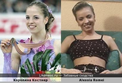 Итальянская фигуристка Каролина Костнер похожа на украинскую порноактрису Alessia Romei