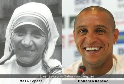 Роберто Карлос похож на Мать Терезу