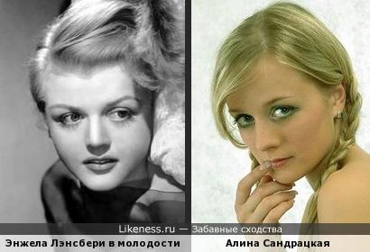 Энжела Лэнсбери в молодости похожа на актрису Алину Сандрацкую