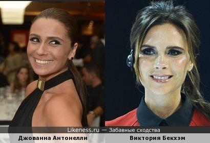 Джованна Антонелли похожа Викторию Бекхэм