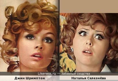 Фотомодель Джин Шримптон (Vogue 1966) похожа на Наталью Селезневу