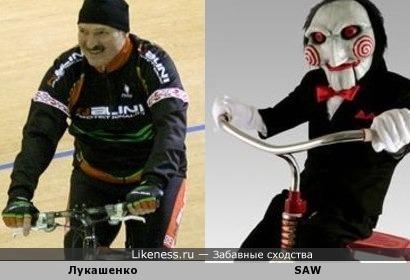 Лукашенко против SAW - сильное сходство