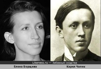 Елена Борщева похожа на молодого Карела Чапека