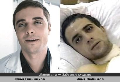 Новые Интерны: Глеб Романенко заболел или это другой Илья?