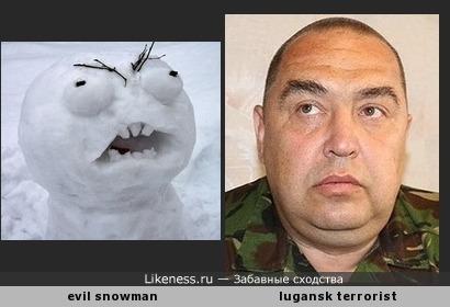 Плотницкий похож на снеговика