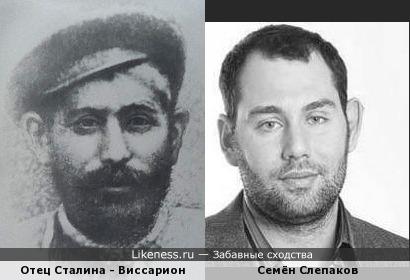 Оба с Кавказа, кстати! :)