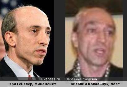 Генслер в этом ракурсе похож на Ковальчука
