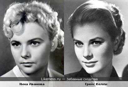 Нина Иванова похожа на Грейс Келли