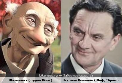 Шахматист похож на актера Романова