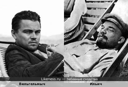Ди Каприо похож на Ленина