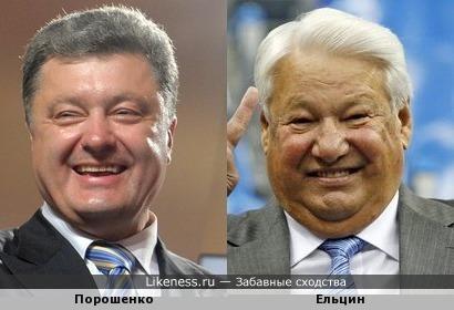 Порошенко похож на Ельцина
