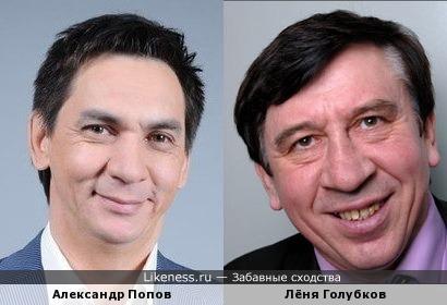 Александр Попов (Уральские пельмени) похож на Лёню Голубкова