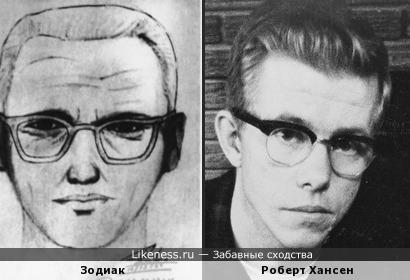 Два убийцы похожи как две капли воды