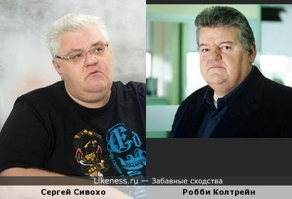 Сергей Сивохо и Робби Колтрейн
