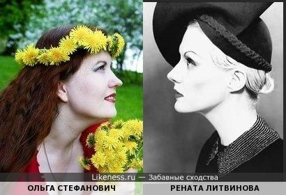 Ольга Стефанович похожа на Ренату Литвинову