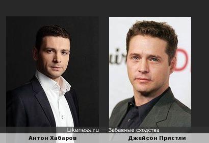 Антон Хабаров напомнил Джейсона Пристли