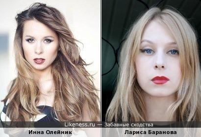 Инна Олейник и Лариса Баранова