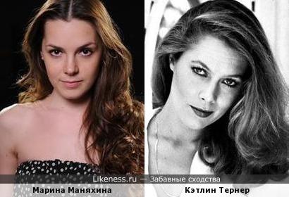Марина Маняхина похожа на Кэтлин Тернер