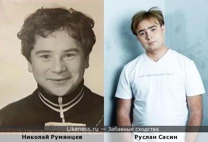 Руслан Сасин похож на Николая Румянцева