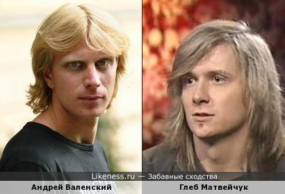 Андрей Валенский и Глеб Матвейчук