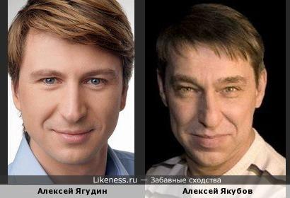 Алексей Ягудин похож на Алексея Якубова