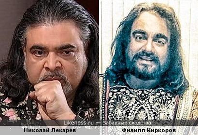 Филипп Киркоров в образе Демиса Руссоса похож на Николая Лекарева
