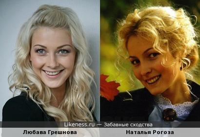 Украинские актрисы похожи