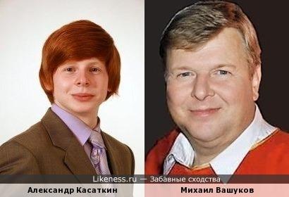 Александр Касаткин напомнил Михаила Вашукова