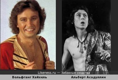 Вольфганг Хайхель из группы Dschinghis Khan похож на Альберта Асадуллина
