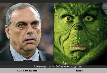 Тренер ФК Портсмута Авраам Грант похож на Гринча