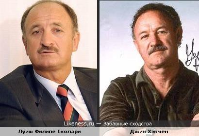 Луиш Филипе Сколари похож на Джина Хэкмена