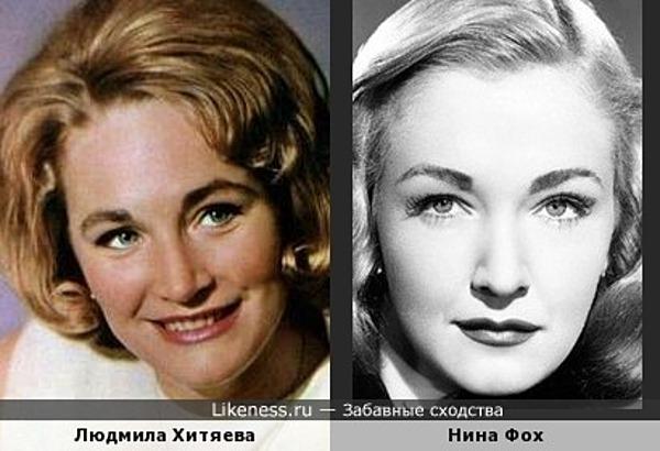 Хитяева похожа на Нину Фох